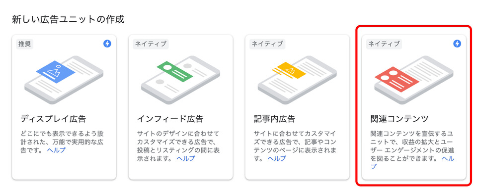 google_kanren